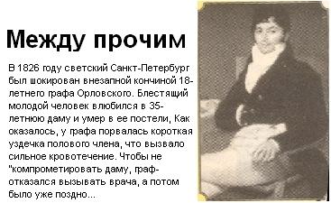 плохо стоит половой член Новомичуринск